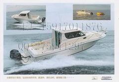 OCEANIA 32WA海釣艇,釣魚船