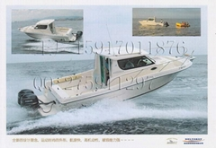 OCEANIA 32WA海钓艇,钓鱼船