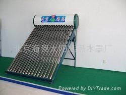 专业太阳能热水器批发 1