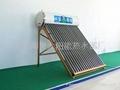 专业太阳能热水器批发 5