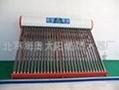 北京太阳能热水器 1