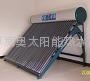 北京太阳能热水器 3