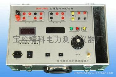 微机继电保护试验装置 3