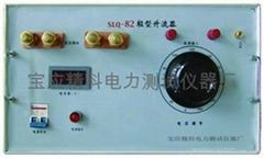 SLQ-82/1000A轻型升流器