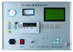 ZKY-2000真空度測試儀