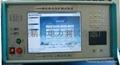 微机继电保护试验装置 4