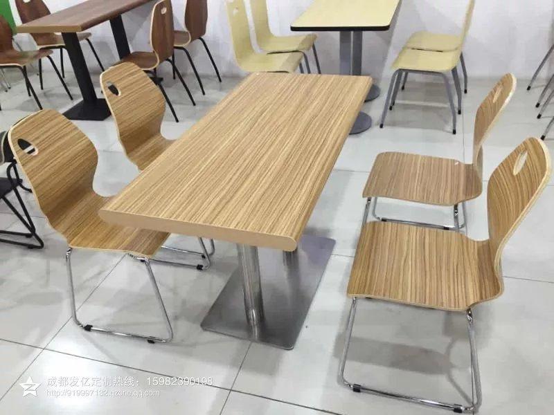 學生食堂不鏽鋼餐桌椅定製廠家 5