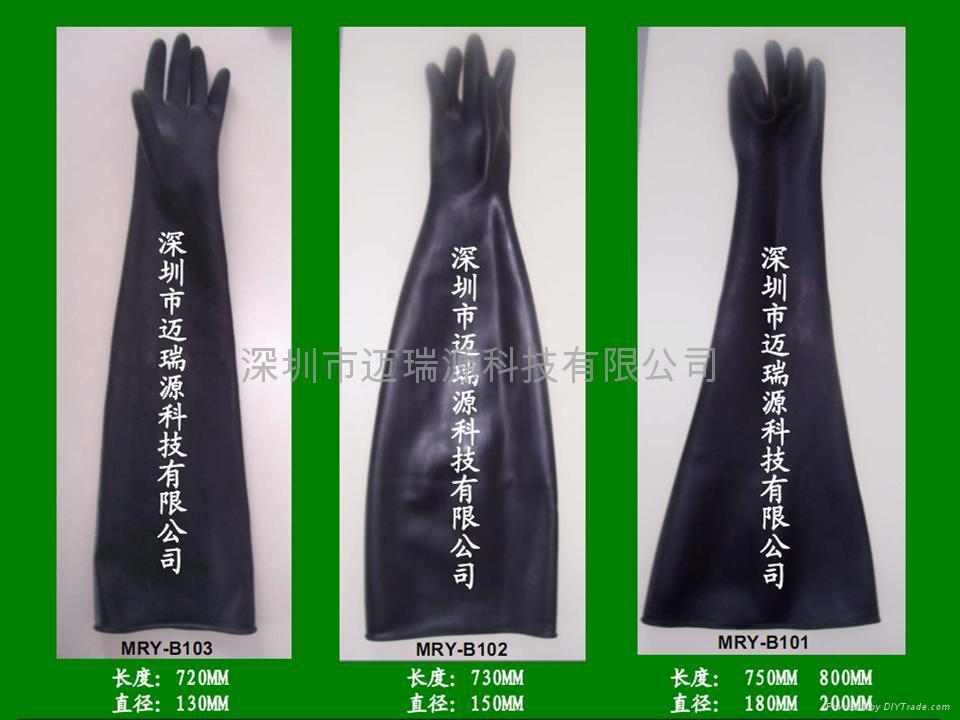 drybox gloves 1
