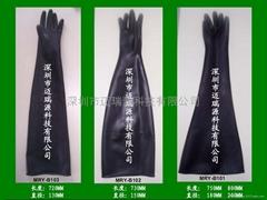drybox gloves