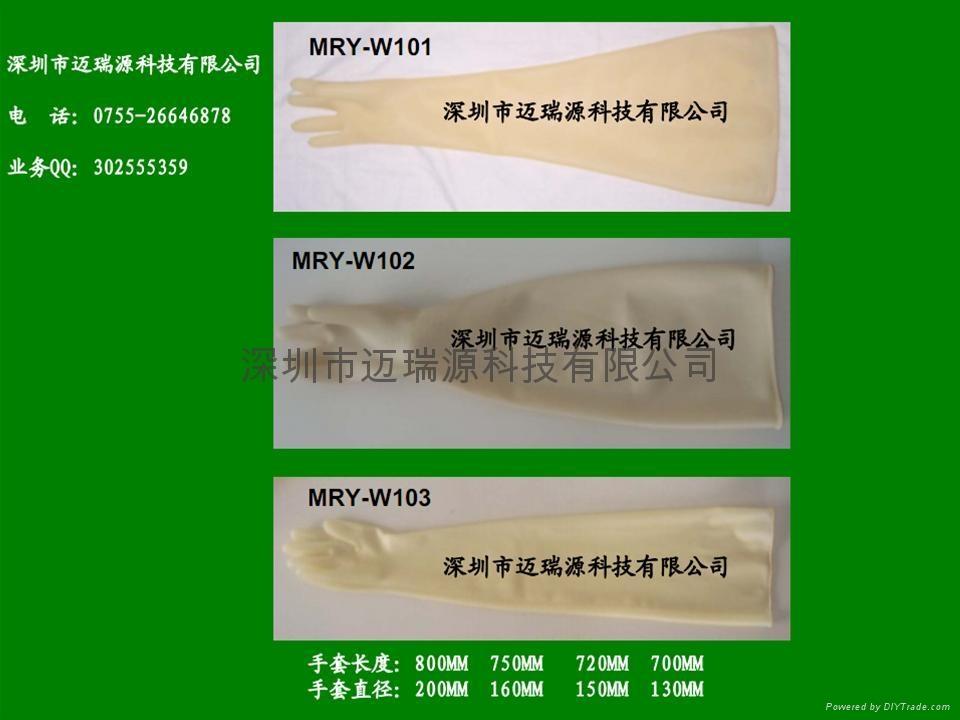long latex industrial gloves 1