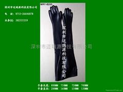 Butyl rubber glove box glove and drybox