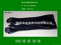 Butyl rubber long glovebox gloves