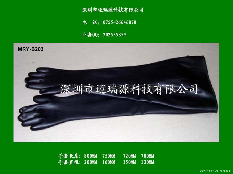 Butyl rubber glovebox gloves 1