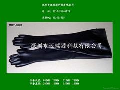 Butyl rubber glovebox gloves