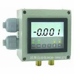 精小型微型差壓變送器