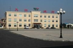 Fushun Tianyu filtration material CO., LTD