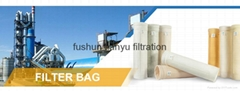 Polyimide fiber pulse jet filter bag dust collector