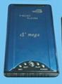 2.5寸播放器外殼 2