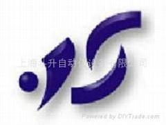 上海斗升自动化设备有限公司
