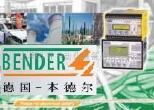 Distributor supply German BENDER ground detector, insulation monitoring