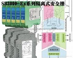 供應SB3000-Ex系列隔離式安全柵