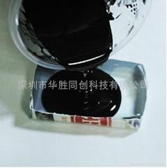 进口导热保密环氧树脂灌封胶