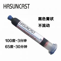 737-C低溫熱固化膠粘劑