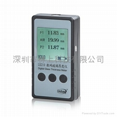 LS210數碼中空玻璃厚度測量儀