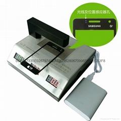 LS108A手機鏡片透光率儀
