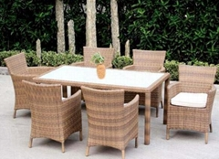 outdoor wicker/rattan dining set with fabric cushions