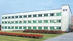 東莞市索菲電子科技有限公司