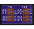 PLC信号采集显示器