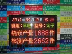 供應科辰大型點陣數碼生產電子看板