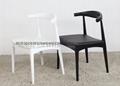 牛角實木餐椅 4