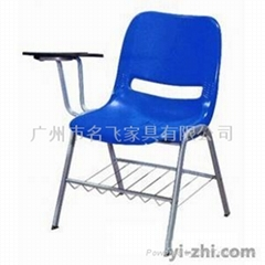 带写字板椅