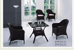 Leisure furniture outdoo