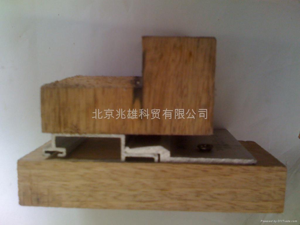 北京铝型材木材挂件 1