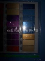 铝型材氧化喷砂拉丝