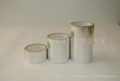 DSS-T502AD铝箔双面胶带