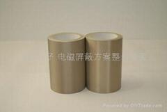 DSS-S7027超薄平紋導電布膠帶