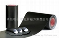 无线充电器用吸波材料 1