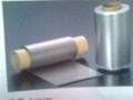 吸波材料ABS-1025