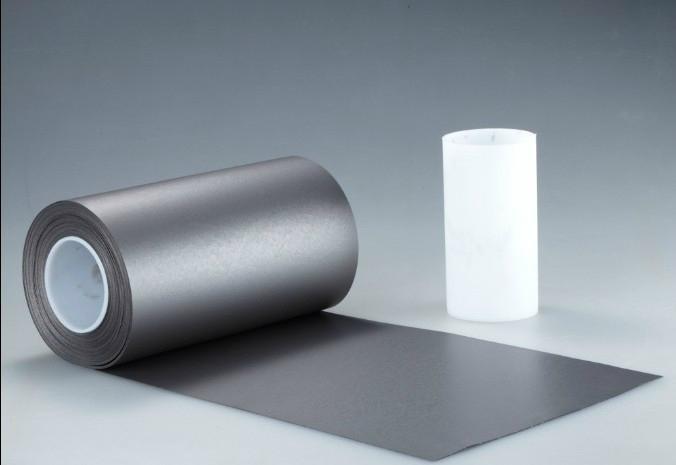 抗金屬吸波材料ABS-2025 1