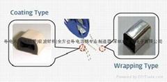 SMT導電泡棉 (熱門產品 - 1*)