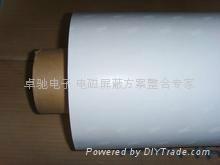 導電膠帶FC-2005 (熱門產品 - 1*)