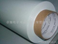 超薄網紗導電膠DK-T1042