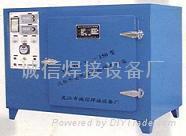 YGCH-X型远红外高低温程控