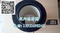 悦阳沃尔沃21212204滤芯