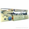 铝塑复合软管制管机