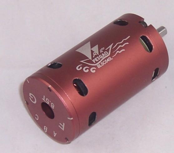 飞高C-540L系列无刷无感电机 1